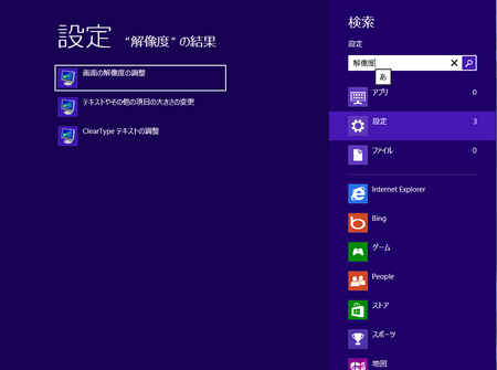 Win8search_config